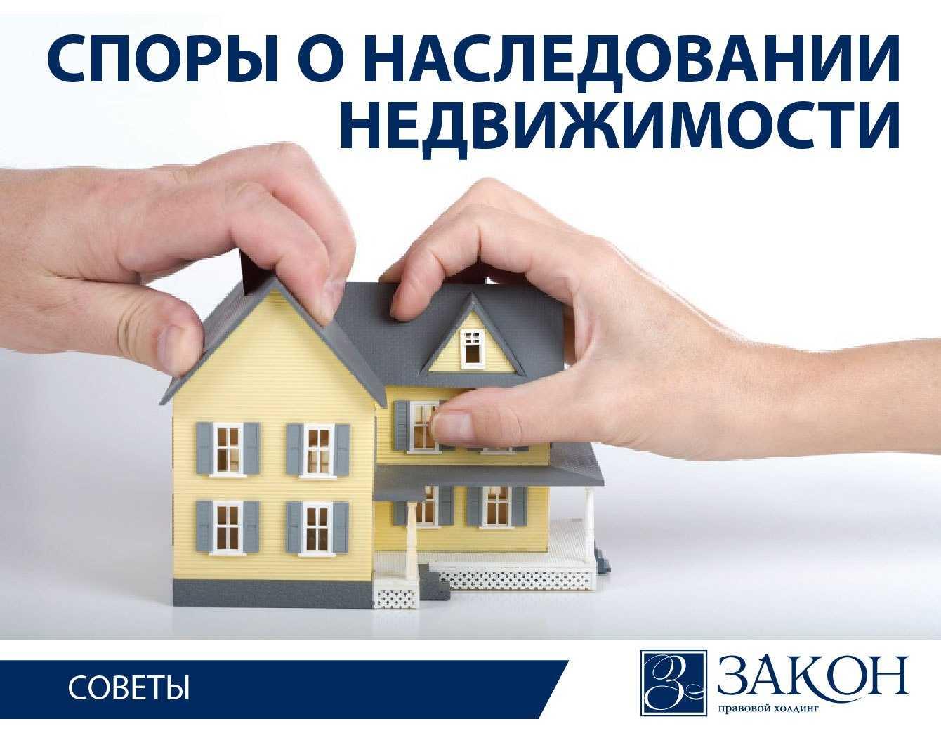Как выбрать квартиру и не пожалеть о покупке