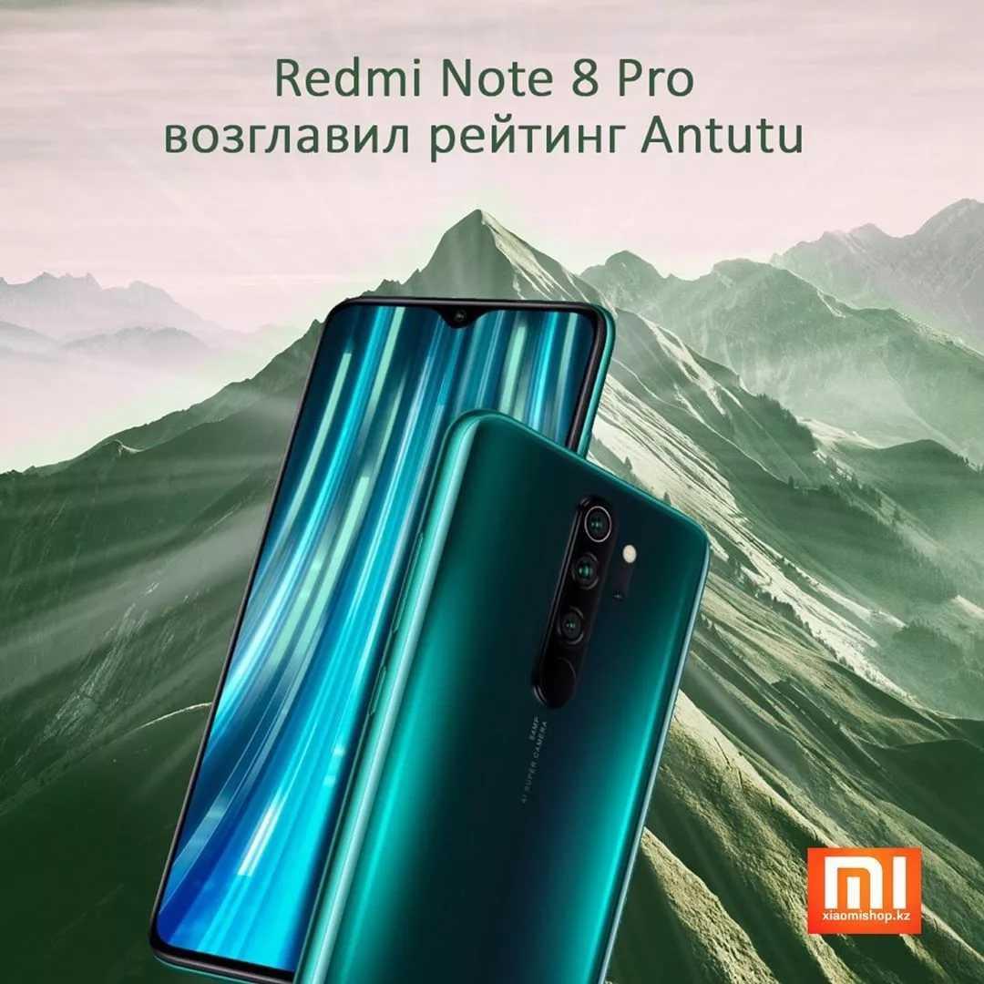 Ещё несколько дней назад компания Xiaomi ярко представила свои Note 9 и Note 9 Pro Max и уже готовится к презентации новой версии Да даже эпидемия не мешает бренду