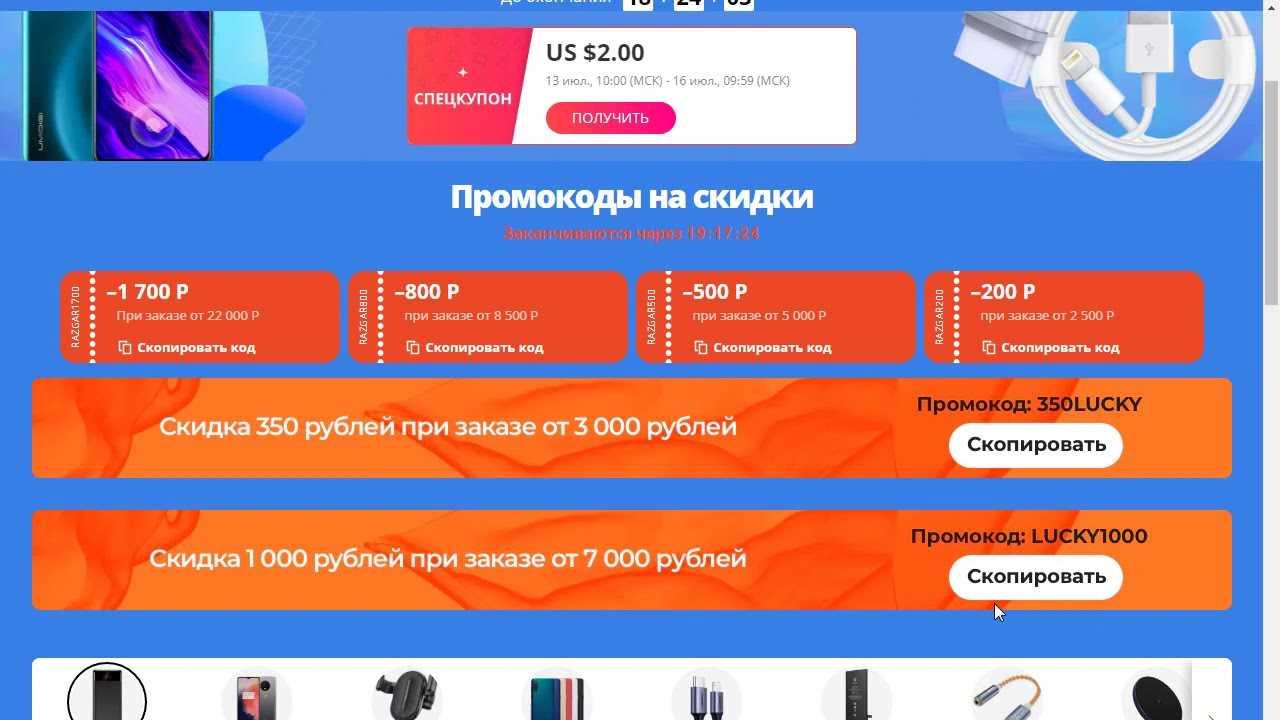 Акции и распродажи: 33 идеи, как привлечь покупателя   retail.ru