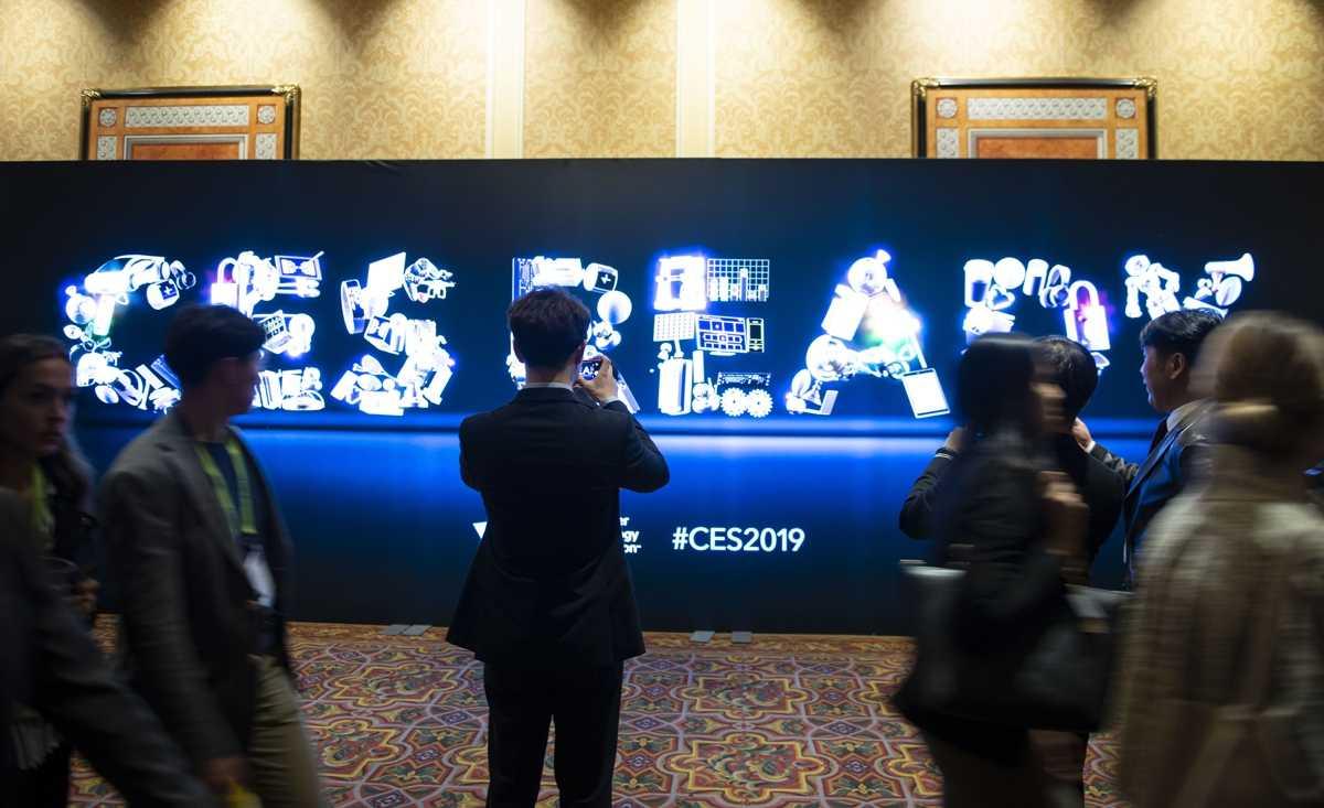 Ces 2021:все, что мы ожидаем увидеть на первой цифровой выставке ces | wowmoon
