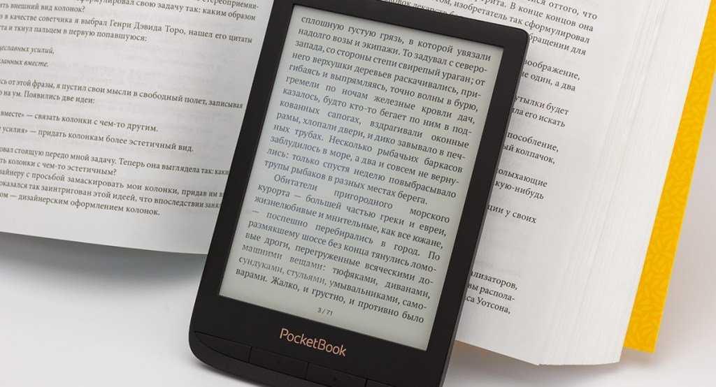 11 лучших электронных книг 2020-2021 года: рейтинг по отзывам покупателей