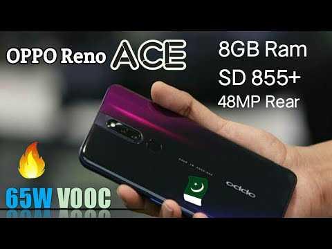 Представлены oppo reno5 и oppo reno5 pro – дисплей 90 гц, камера 64 мп и зарядка 65 вт