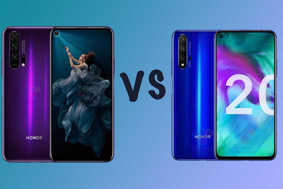 Honor 20 vs honor view 20: сравнение и поиск отличий в смартфонах