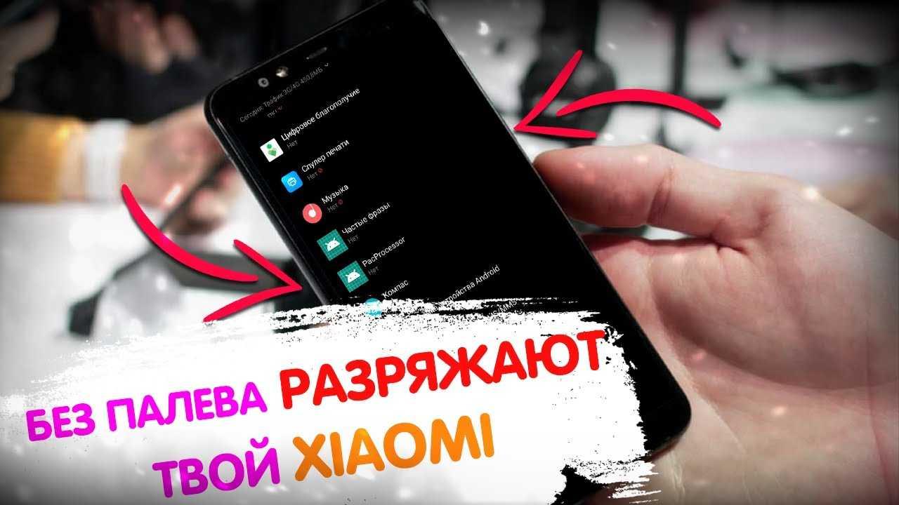 Аналитики подсчитали, сколько компания xiaomi зарабатывает на каждом проданном смартфоне и сравнили доходы компании с конкурентами - stevsky.ru - обзоры смартфонов, игры на андроид и на пк
