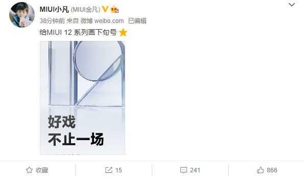 Miui 12 супер обои для смартфонов xiaomi и не только