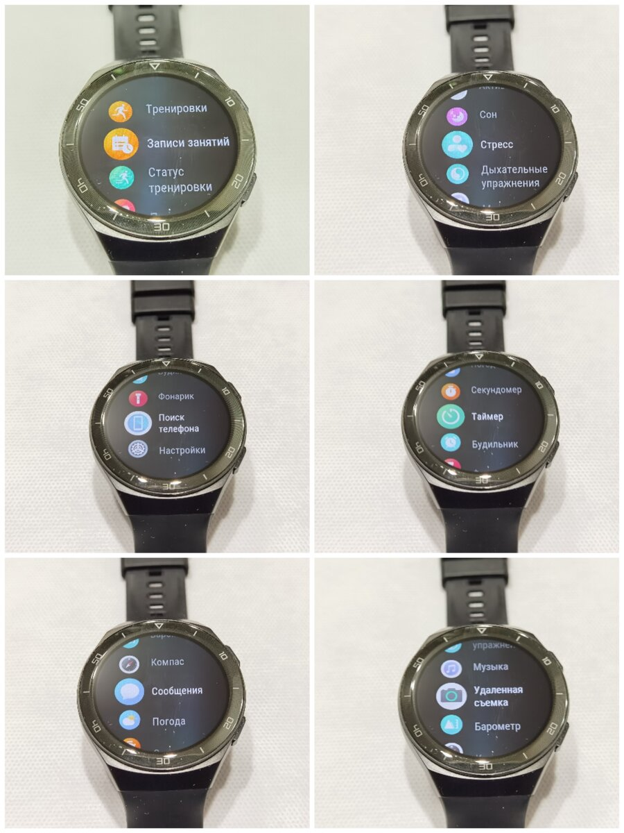 Обзор huawei watch gt 2: характеристики и функции