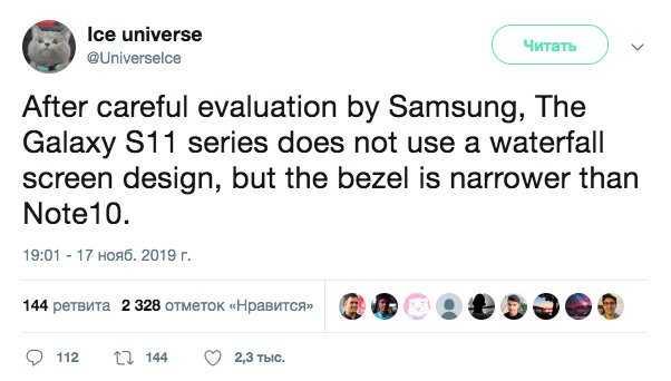 Почему я не советую покупать флагманы samsung на процессорах exynos - androidinsider.ru
