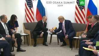 В Японии состоялся саммит G20 и уже стали поступать приятные новости для Китая и всего мира Дональд Трамп вместе с председателем КНР смогли договориться о примирении