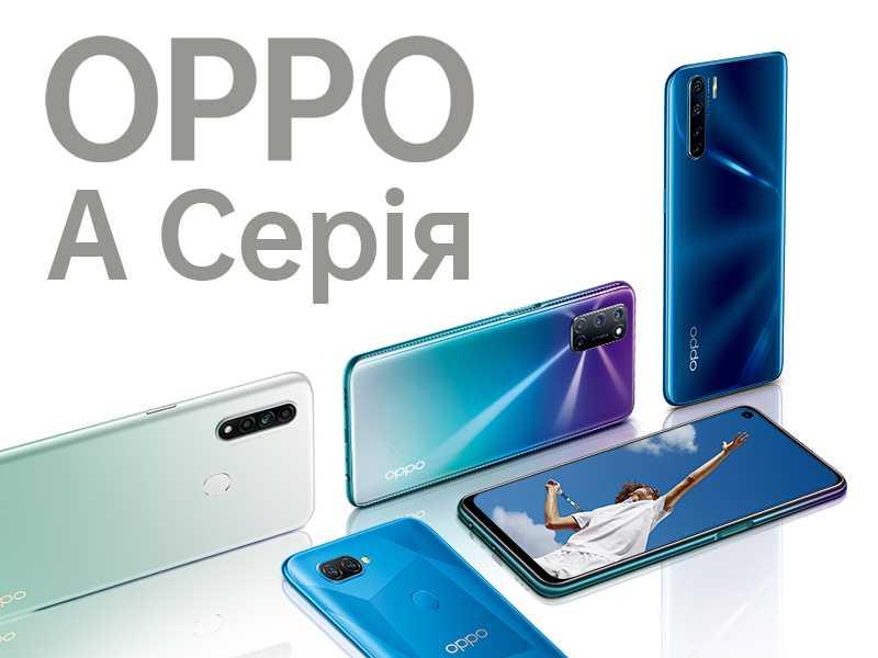 Oppo выпустила дешевые смартфоны с мощными аккумуляторами и квадрокамерами. цена