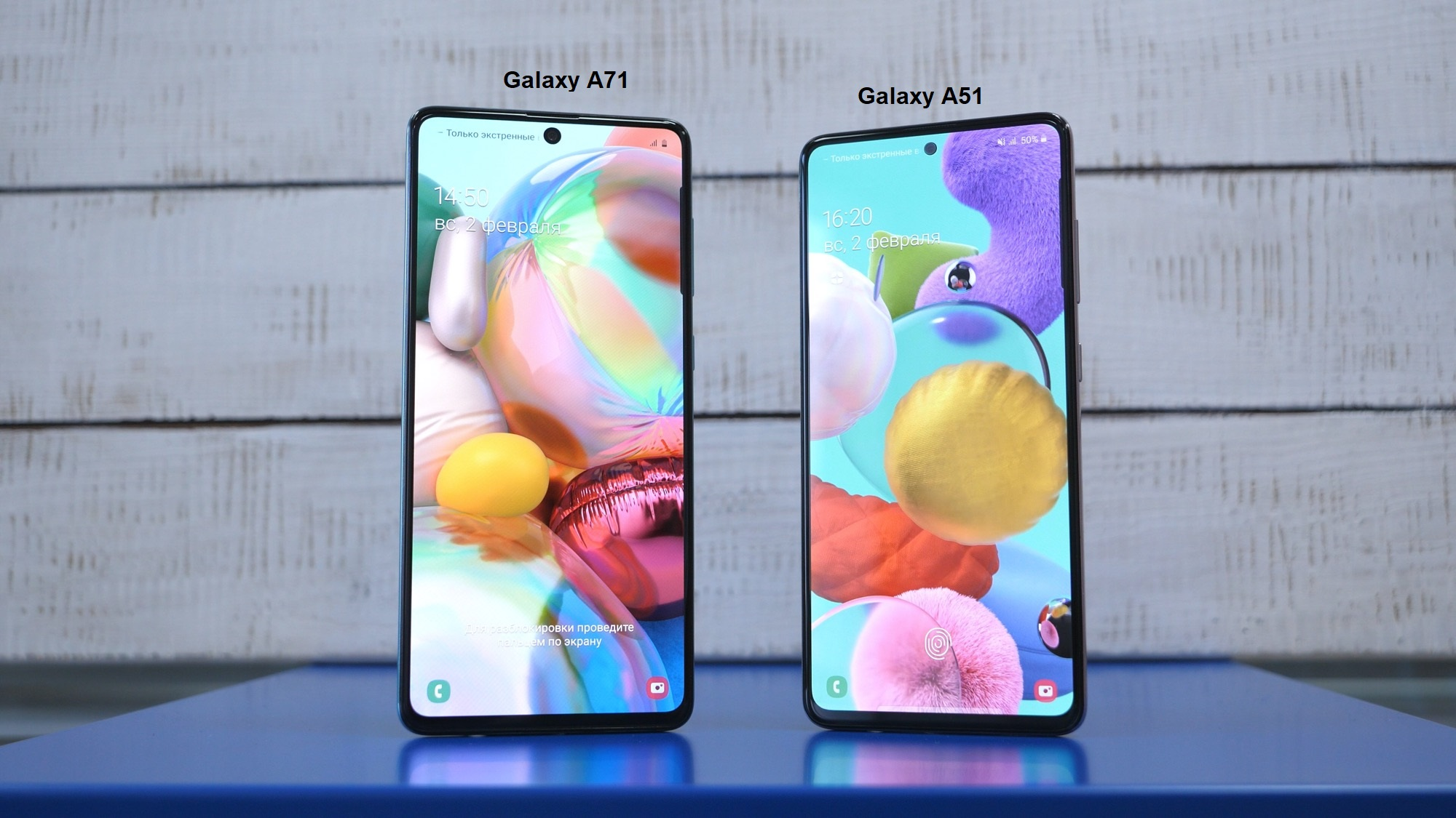Компания Samsung собирает преобразовать среднебюджетный смартфон Galaxy A71 за счет новой платформы до уровня флагмана S9 Напомним указанный смартфон на данный момент
