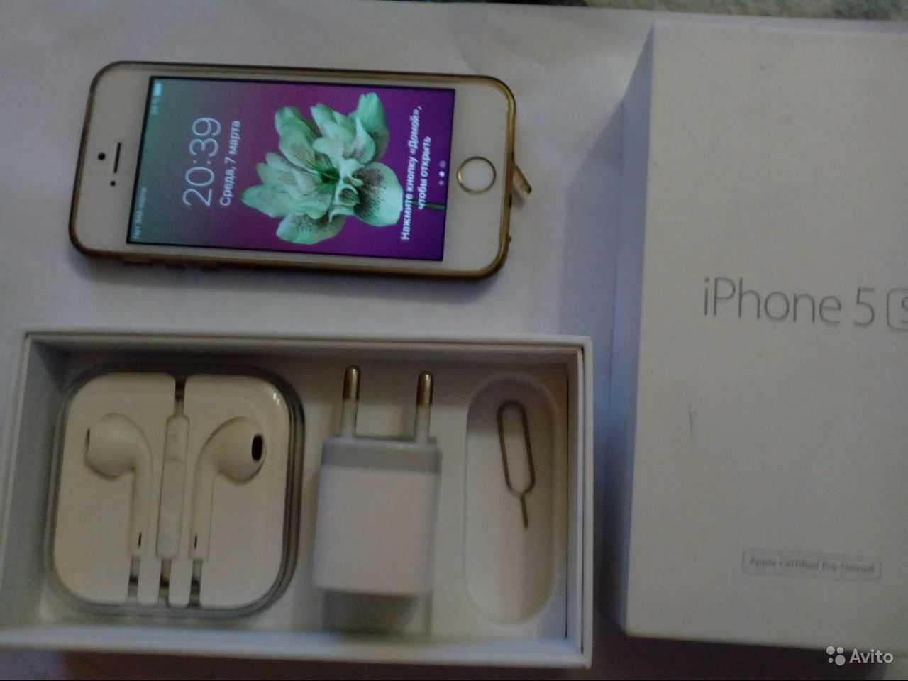 Специалисты ранее сообщали что Samsung могут последовать по примеру компании Apple и откажутся от зарядных устройств в комплекте своих гаджетов Стоит напомнить что