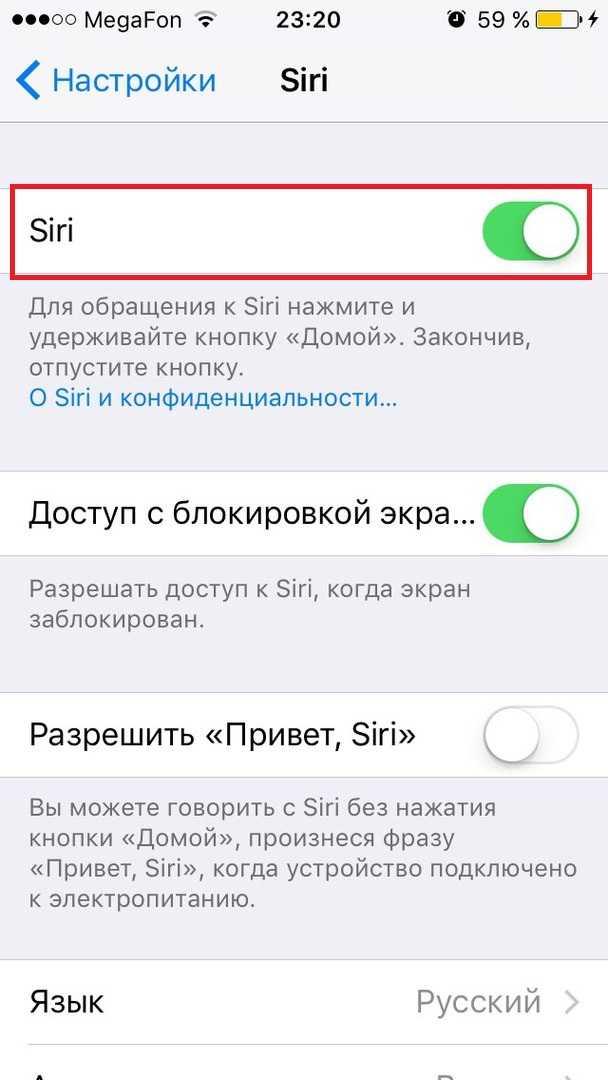 Как apple изменила siri в ios 14 | appleinsider.ru