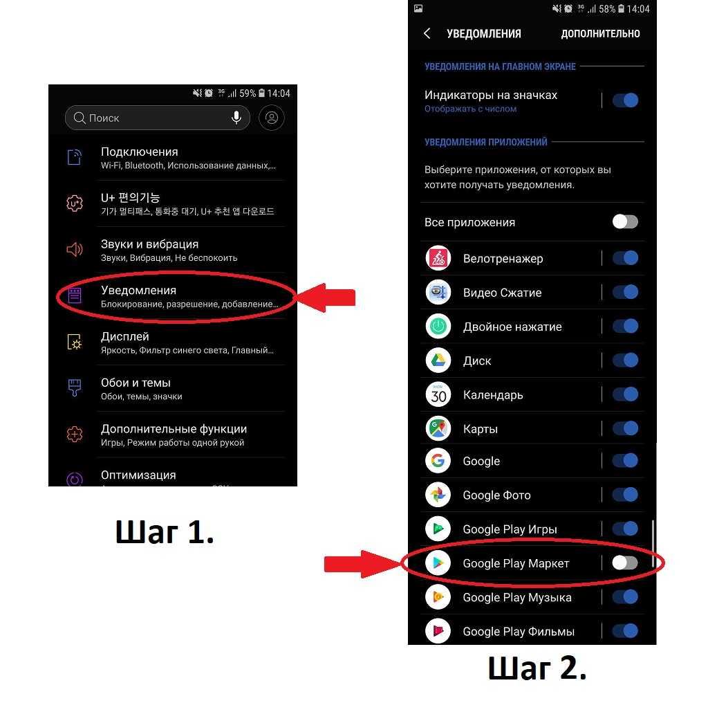 Почему в google play нет многих крутых приложений и что с этим делать - androidinsider.ru