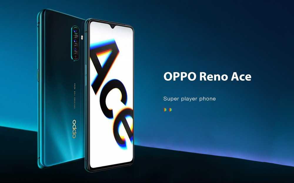 Новый oppo reno ace со сверхмощной зарядкой — wylsacom