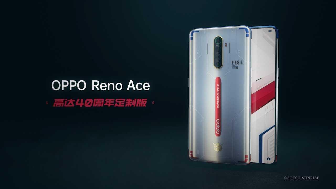 Обзор oppo reno ace\: характеристики, цена