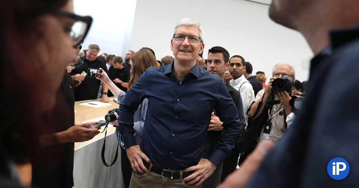 Чем грозит apple торговая война? | investing.com