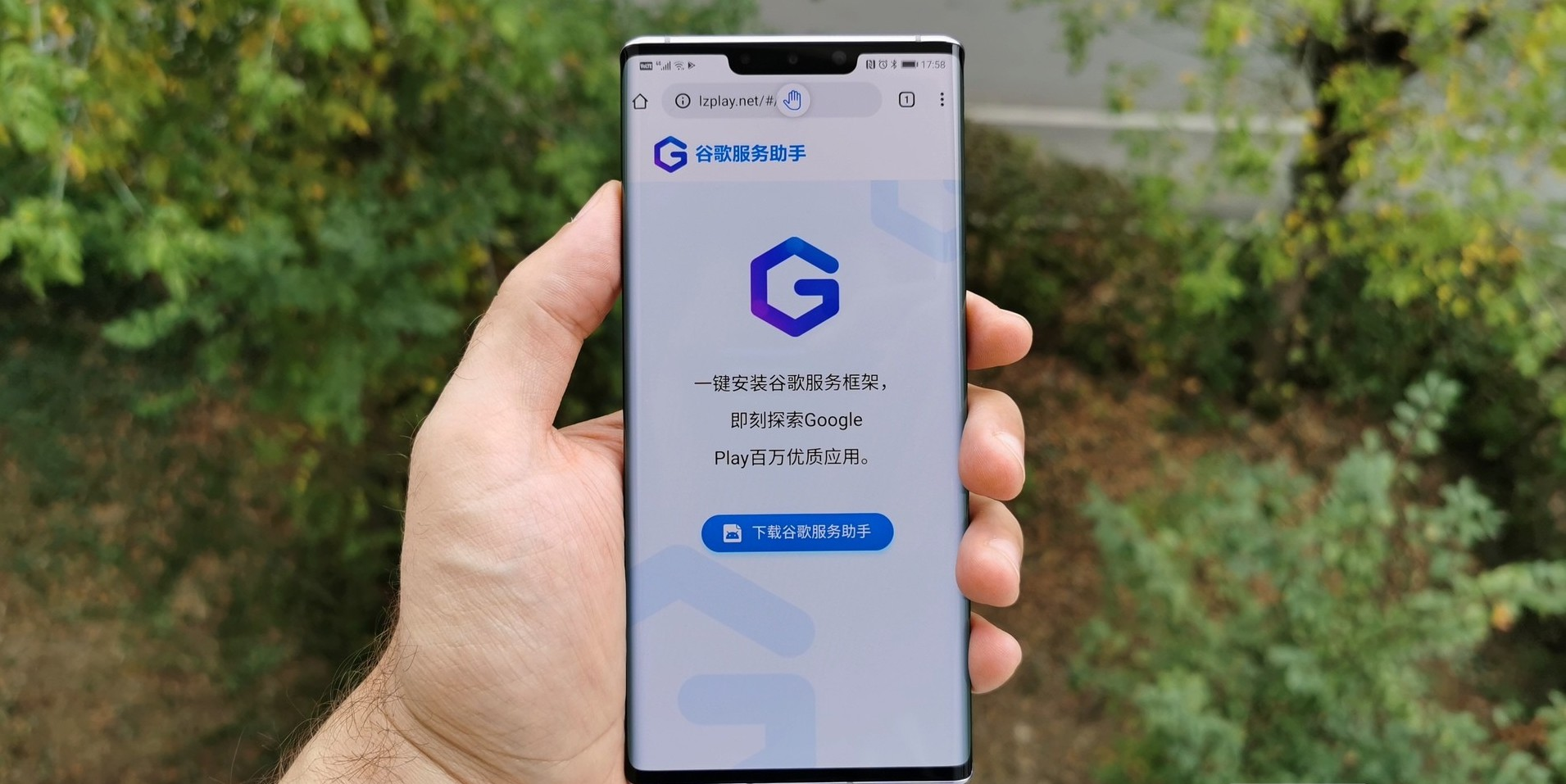 Руководство дочерней компании Huawei вчера анонсировало новый смартфон Honor Play 3 Бюджет стартует в Китае с ценой от 140 до 180 долларов в зависимости от
