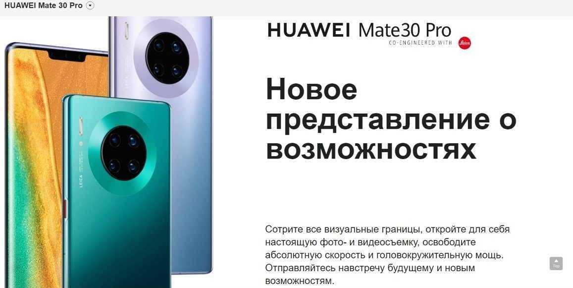 Вот это да! huawei остановила производство флагманских смартфонов из-за санкций сша