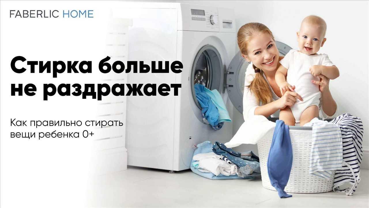 Стирка больше не будет раздражать – выбирайте новые модели стиральных машин, которые экономят время и нервы