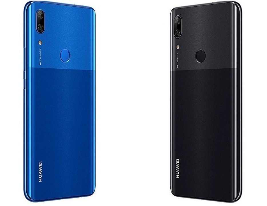 Обзор смартфона huawei p smart 2021: не особенная снежинка / смартфоны
