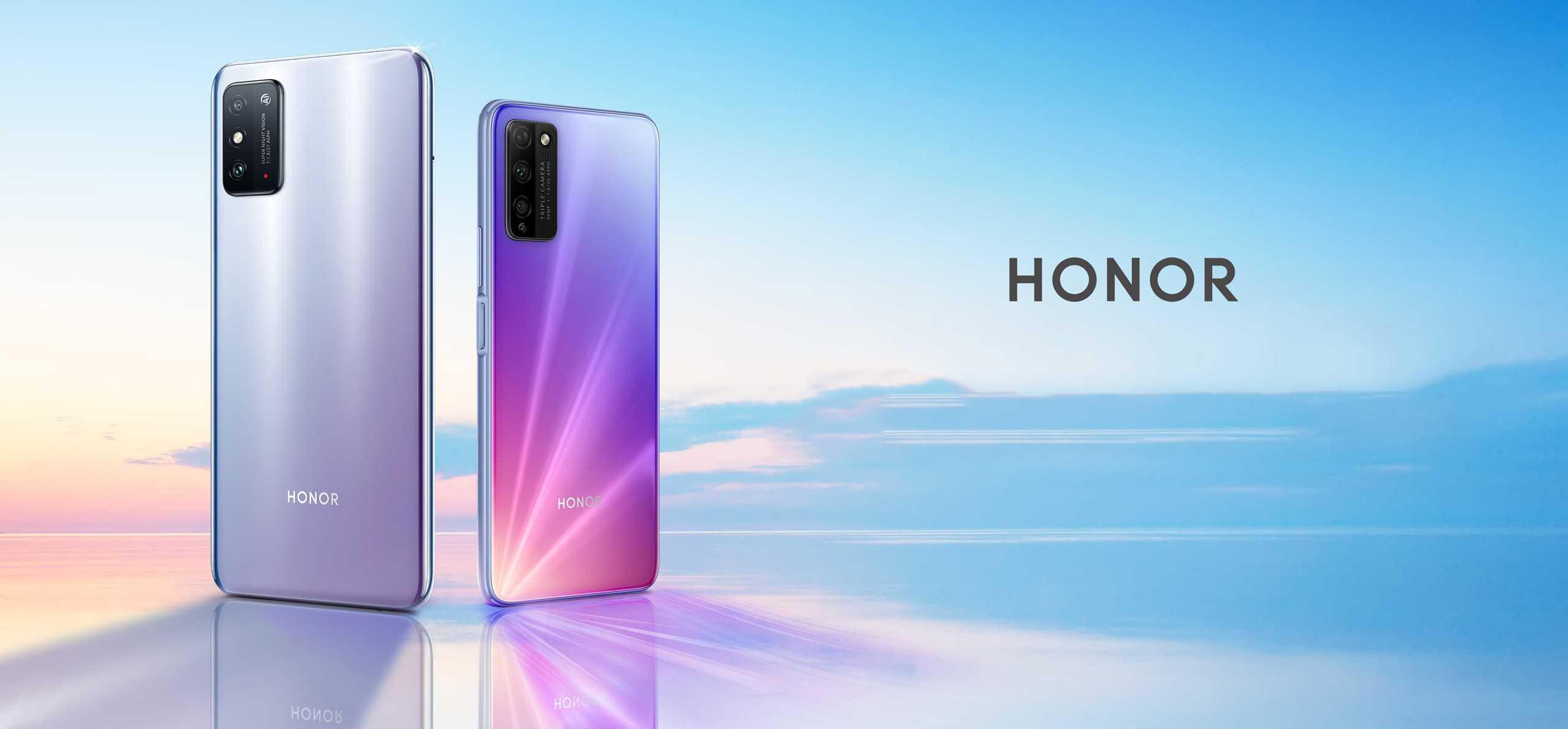 Уже 22 октября должна состояться официальная презентация нового смартфона Honor 20Youth Edition Незадолго до премьеры (уже традиция) в сеть «просочились» снимки