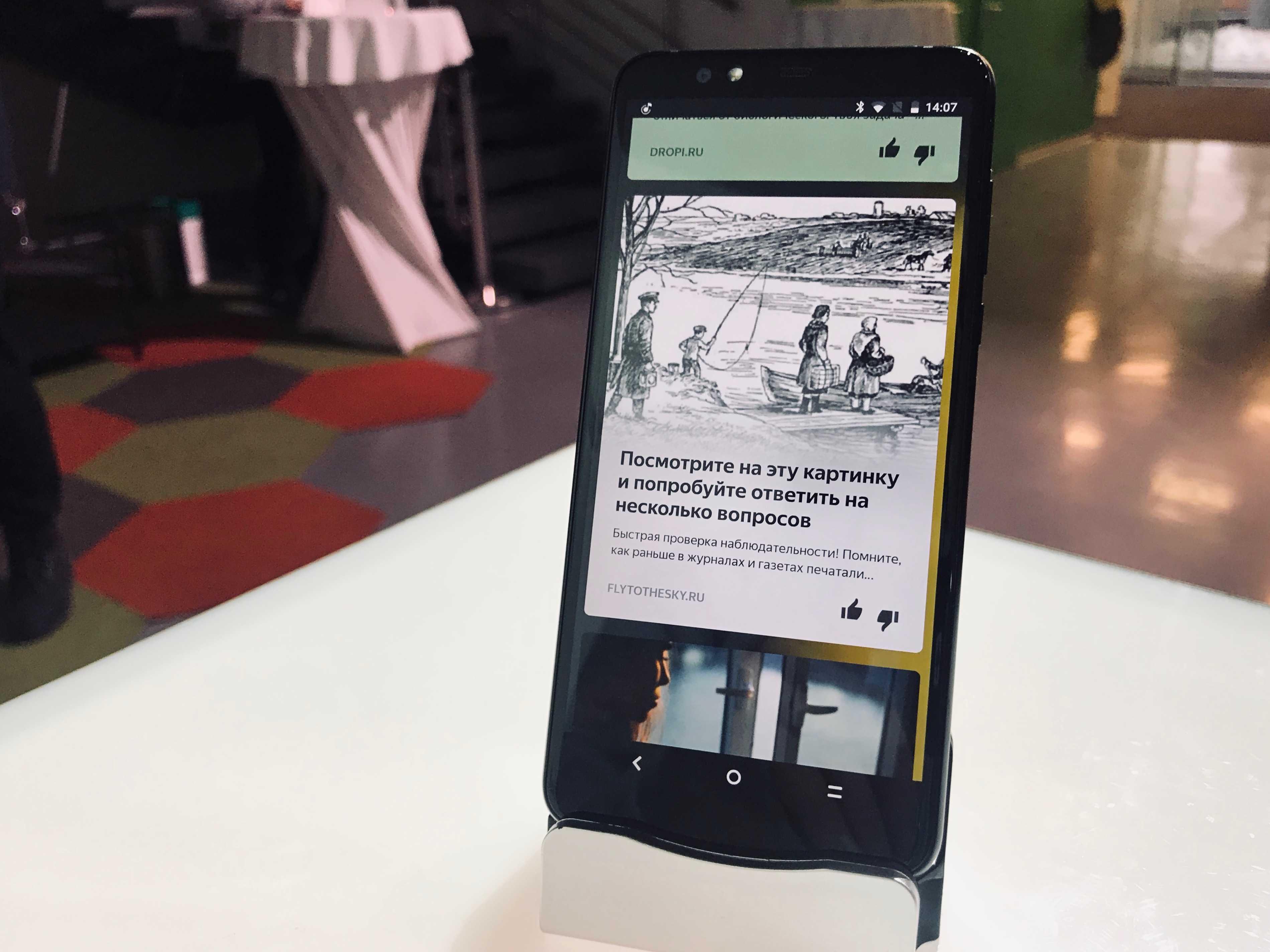 Миллионы android-смартфонов перестанут видеть половину интернета. решения проблемы нет - cnews