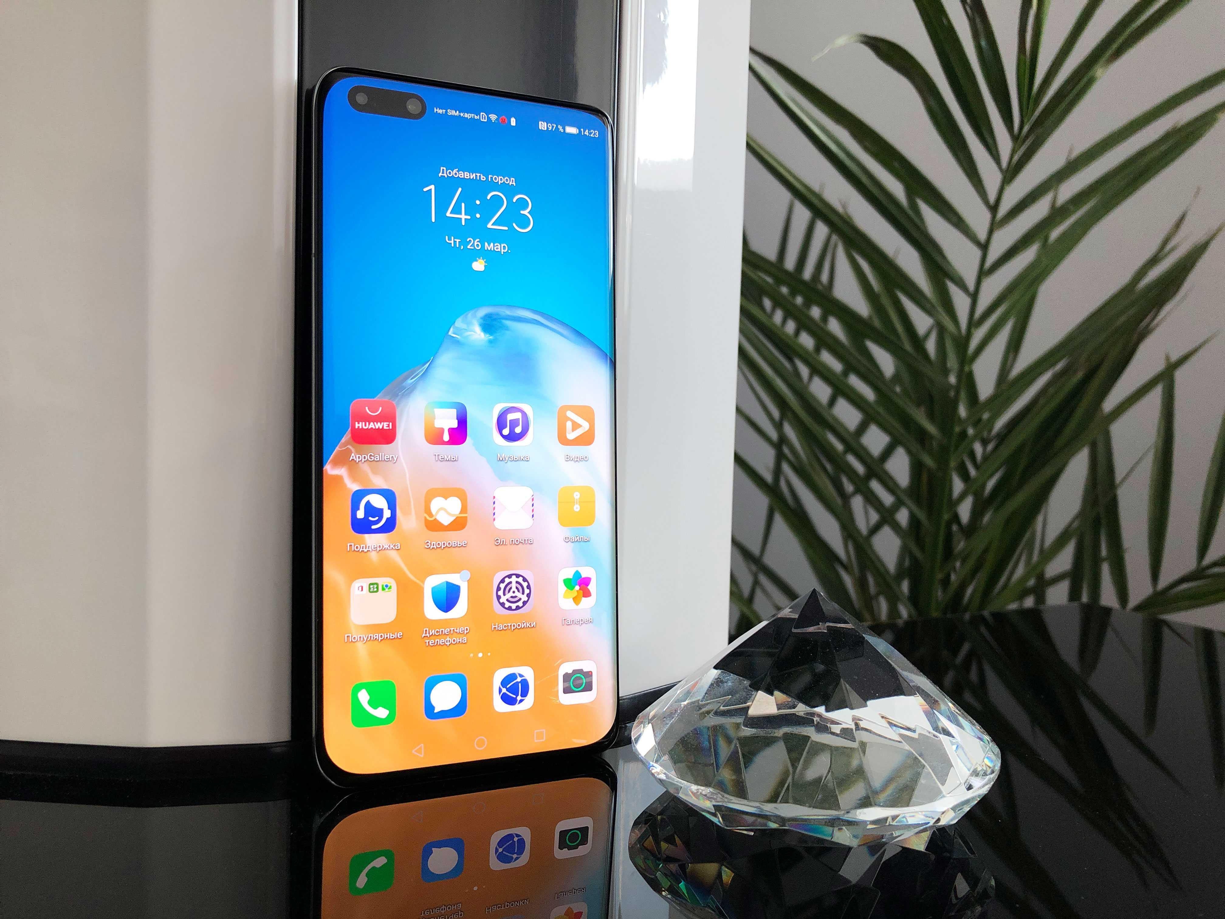 Huawei p40 pro vs huawei p40 – различия, что лучше? сравнение смартфонов