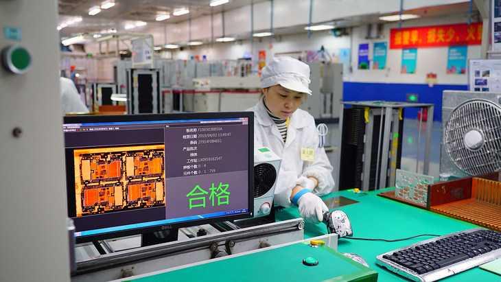 Где производят компоненты и собирают смартфоны xiaomi?