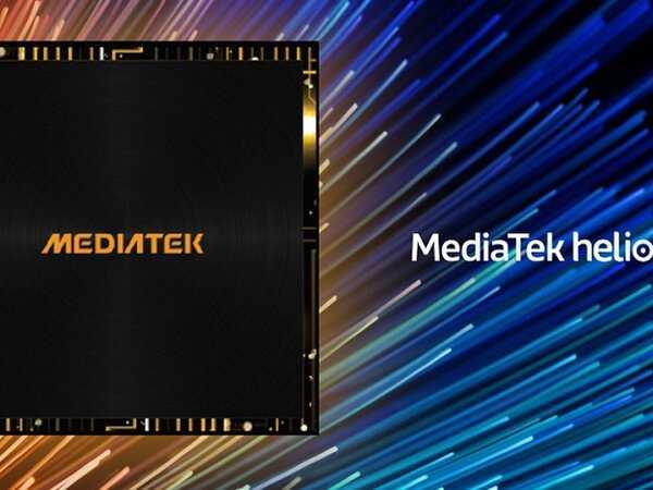 Известный производитель мобильных процессоров компания MediaTek представила на суд общественности новый SoC рассчитанный на эксплуатацию в лучших бюджетных