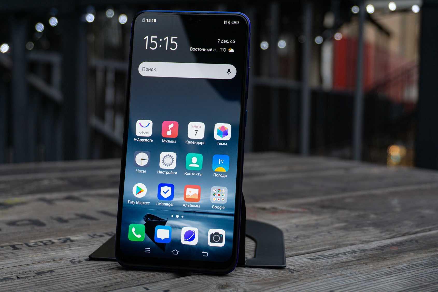 Тест и обзор смартфона vivo y17: высокая автономность, большой экран и nfc | smart reality
