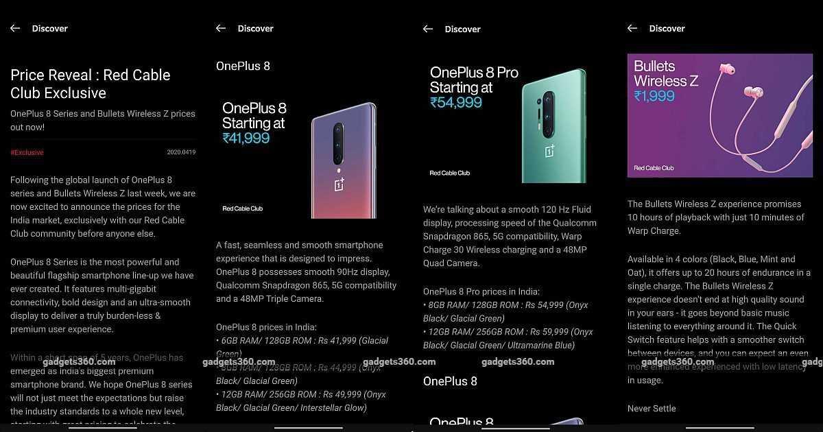 Сооснователь oneplus ушел из компании, чтобы создать новый бренд - androidinsider.ru