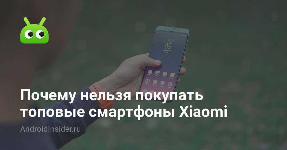 Как только в сети появились слухи о том что модель Xiaomi Mi Mix 4 может стать первым смартфоном на базе ожидаемого процессора Snapdragon 875 обсуждения на фоне этого