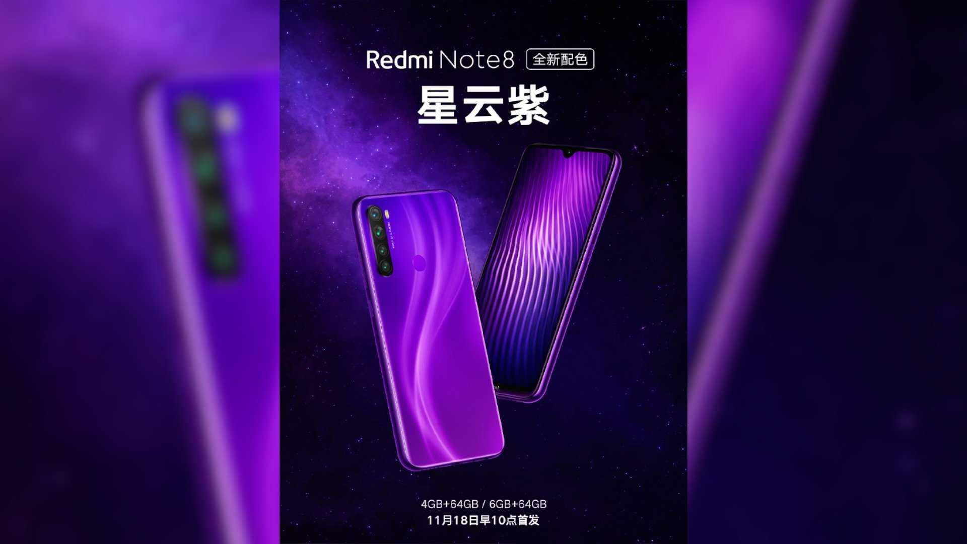 Обзор смартфона xiaomi redmi note 8 pro: костры амбиций / смартфоны