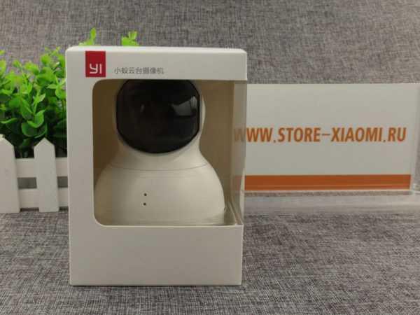 Компания Xiaomi выпустила новую бюджетную камеру для домашнего пользования под названием Yi По внешним признакам при этом модель мало чем отличается от известной