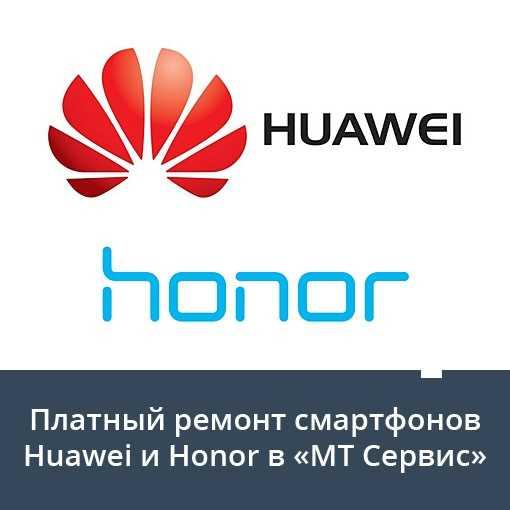 Что за программа huawei mobile services, для чего нужно, как удалить?