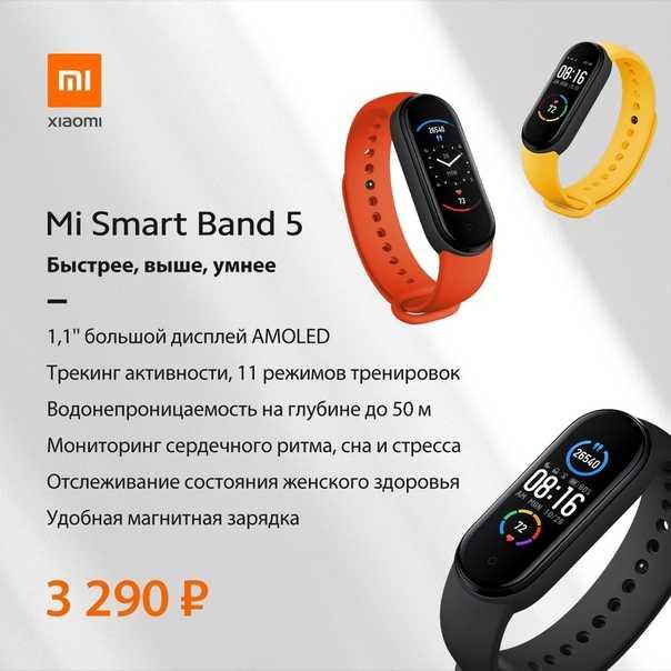 Фишки mi band 4 - секреты и скрытые функции xiaomi mi band 4
