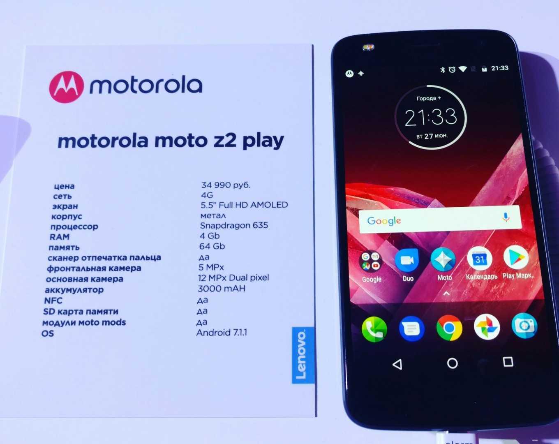 Motorola one fusion+ распаковка и первые впечатления