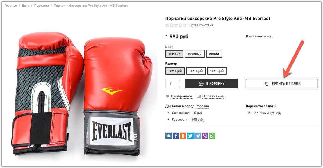 Снарядные перчатки: как выбрать, цена, купить, шингарты