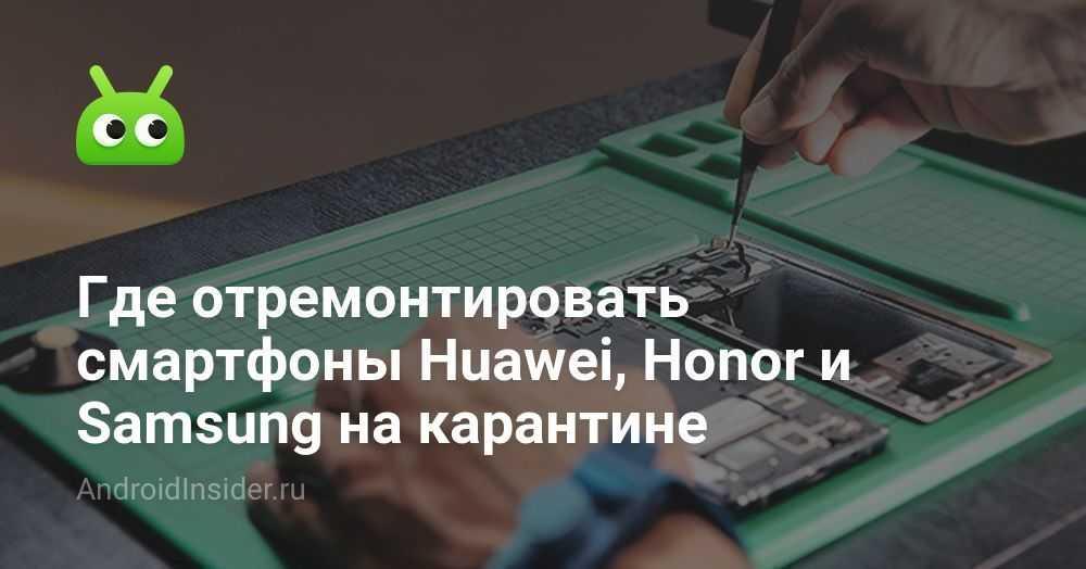 Компания Huawei невзирая на сложности обусловленные санкциями и пандемией продолжает выпускать новые смартфоны На этот раз бренд порадовал моделью средней ценовой