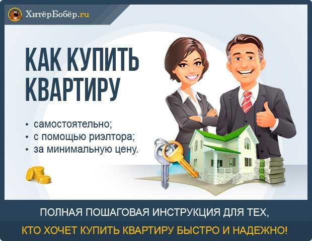 Как выбрать обогреватель для дома и квартиры: какой лучше, виды, советы