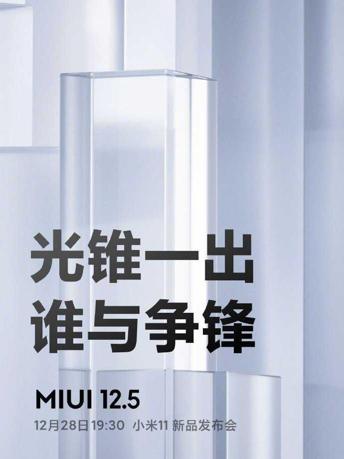 Miui 12 супер обои для смартфонов xiaomi. установка (все способы)