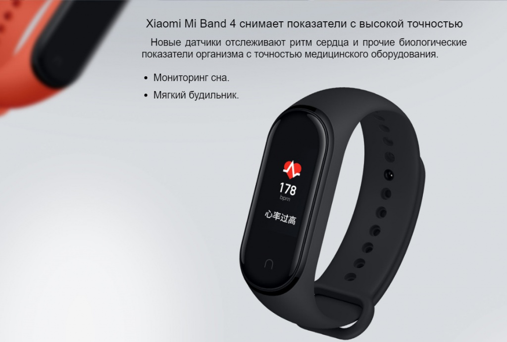 Обзор xiaomi mi band 5 — лучший фитнес-браслет всех времен