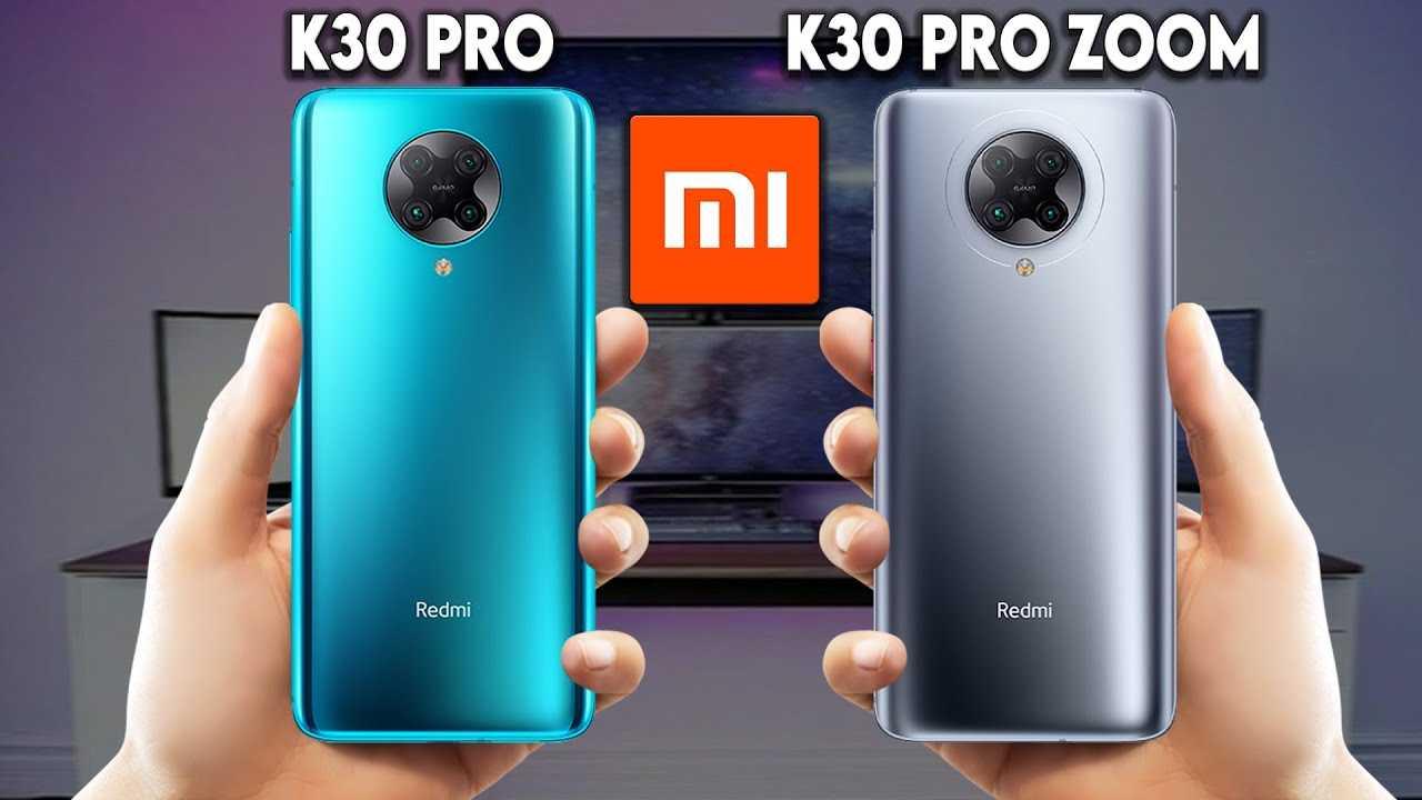 Redmi k30 pro против k30 pro zoom edition: вот 4 основных отличия