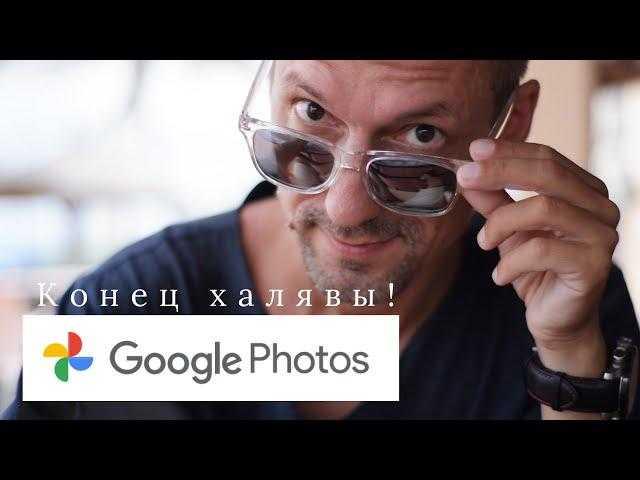 Google предложила владельцам смартфонов легкий заработок, «украв» идею у «яндекса»