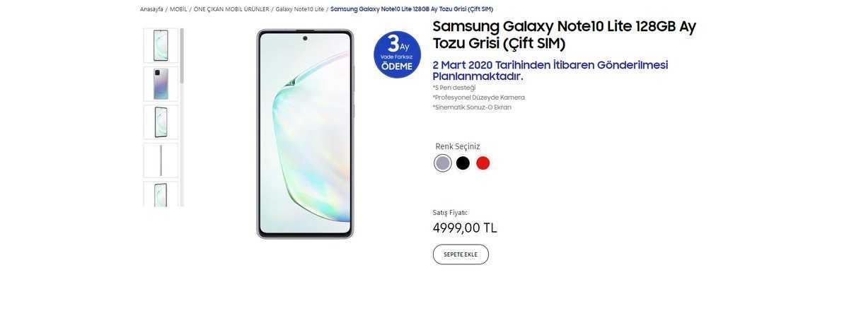 Покупать ли samsung galaxy note 10 lite? аналоги смартфона