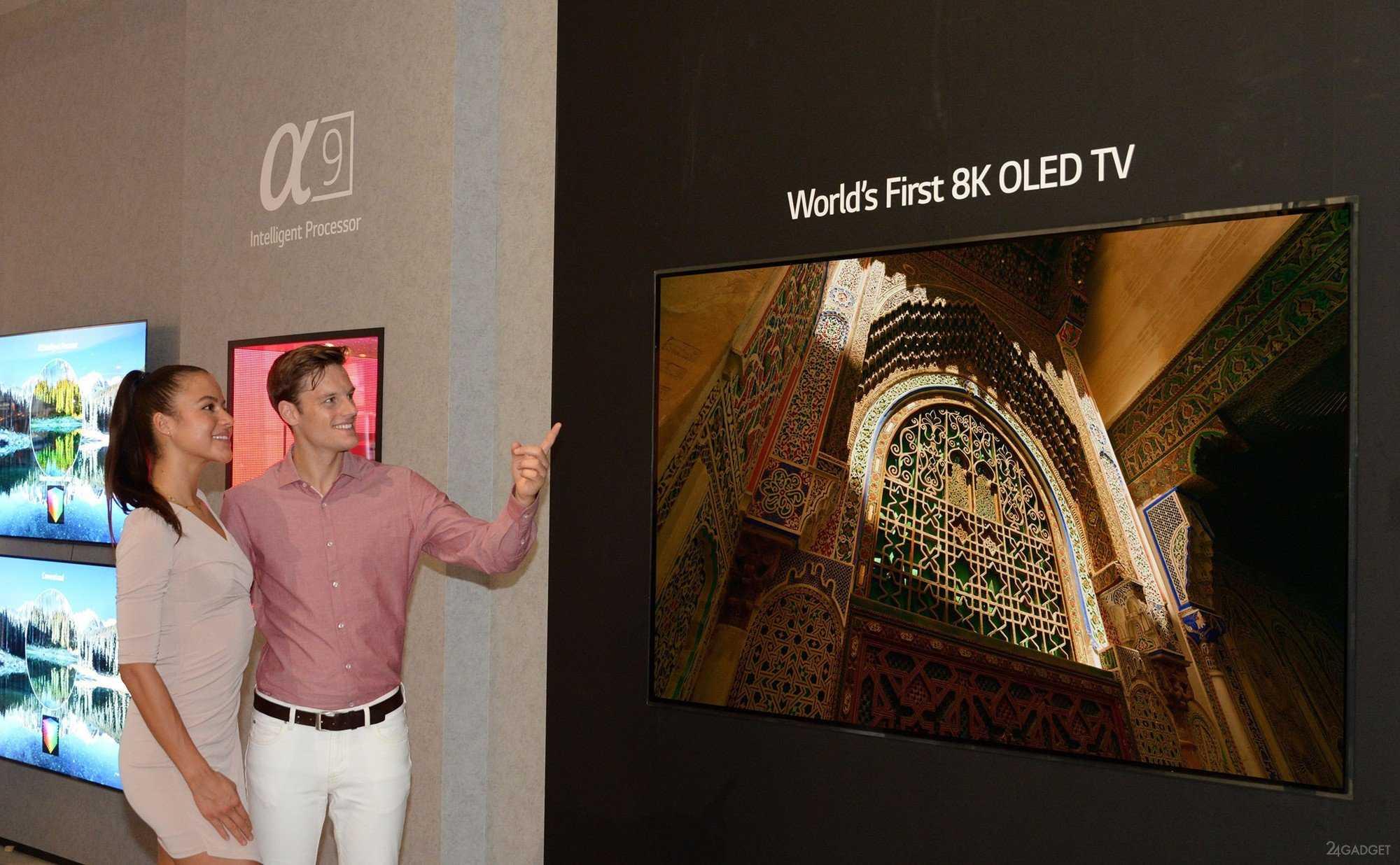 Выпущен один из самых больших в мире смартфонов с поистине гигантским экраном. цена - cnews