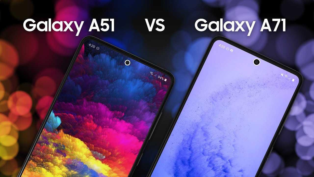 Samsung galaxy a51 и a71 — сравнение, какой лучше