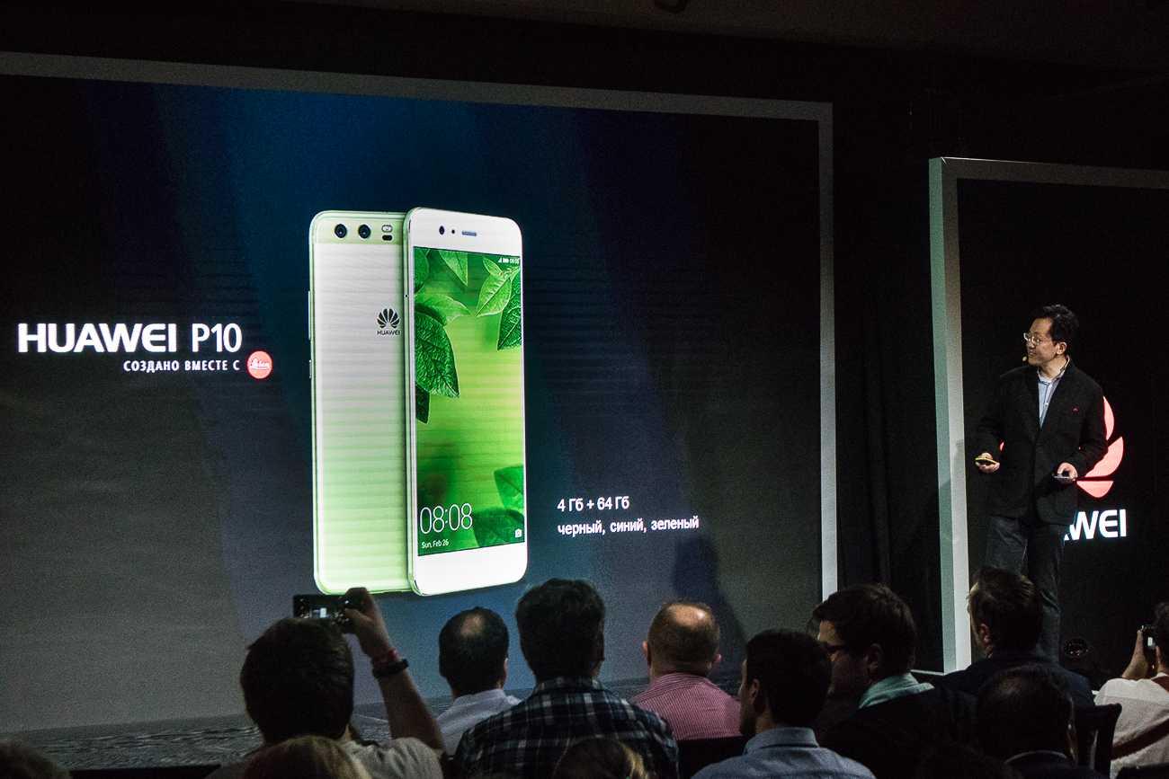Xiaomi выпустила флагманские смартфоны в разы дешевле конкурентов-грандов. цена - cnews