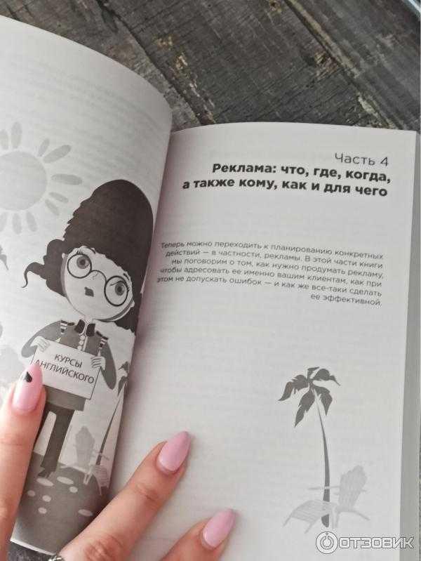 Как научиться копить деньги: простые советы | журнал esquire.ru