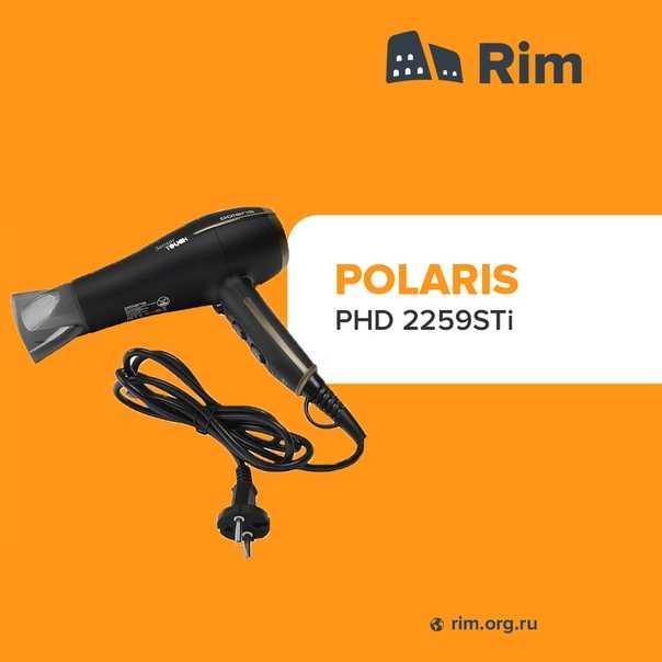 Фен polaris phd 2259sti